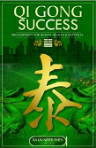 http://www.aasorlando.org/store/qgsuccess-sm.png